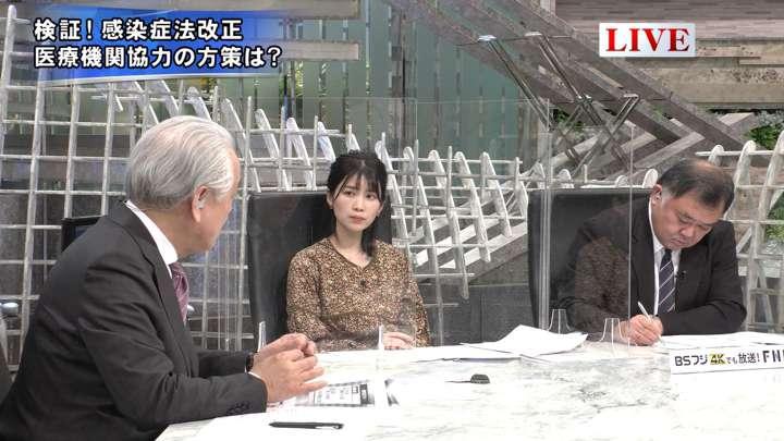 2021年01月25日竹内友佳の画像03枚目