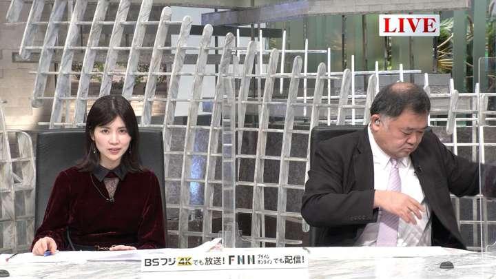 2021年01月26日竹内友佳の画像03枚目
