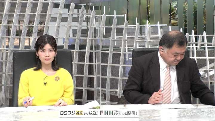 2021年02月02日竹内友佳の画像02枚目