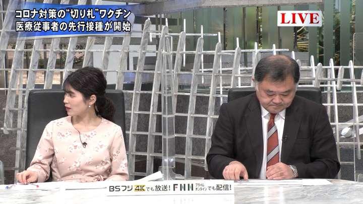 2021年02月17日竹内友佳の画像02枚目