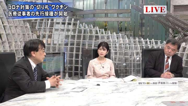 2021年02月17日竹内友佳の画像04枚目