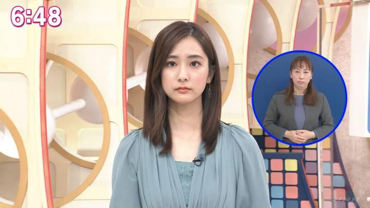 2020年12月26日田村真子の画像08枚目