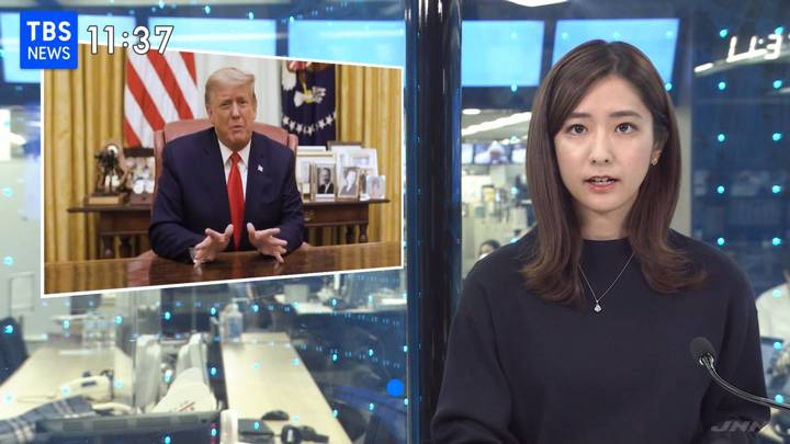 2021年01月14日田村真子の画像04枚目