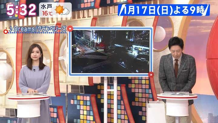 2021年01月16日田村真子の画像01枚目