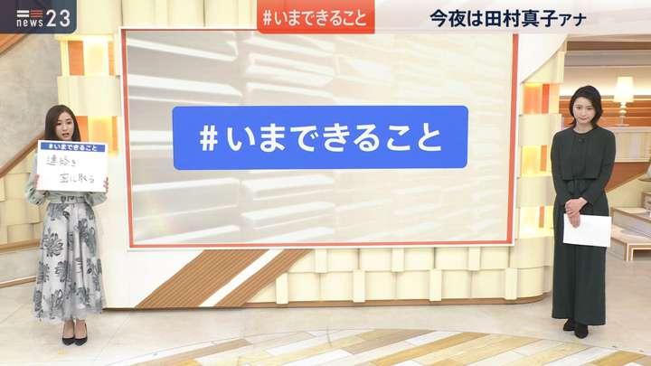 2021年01月20日田村真子の画像13枚目