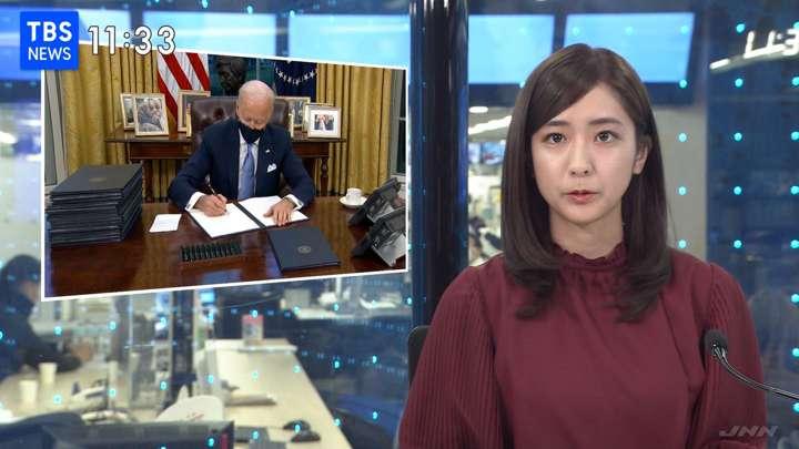 2021年01月21日田村真子の画像03枚目
