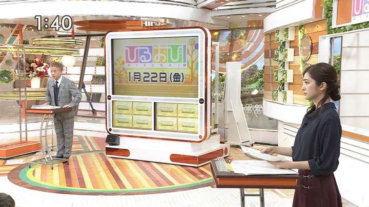 2021年01月22日田村真子の画像05枚目