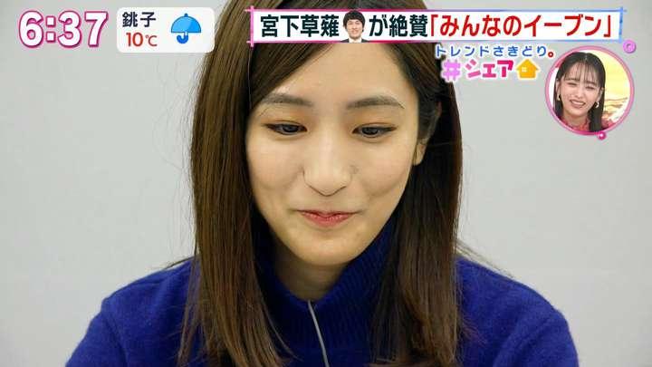 2021年01月23日田村真子の画像07枚目