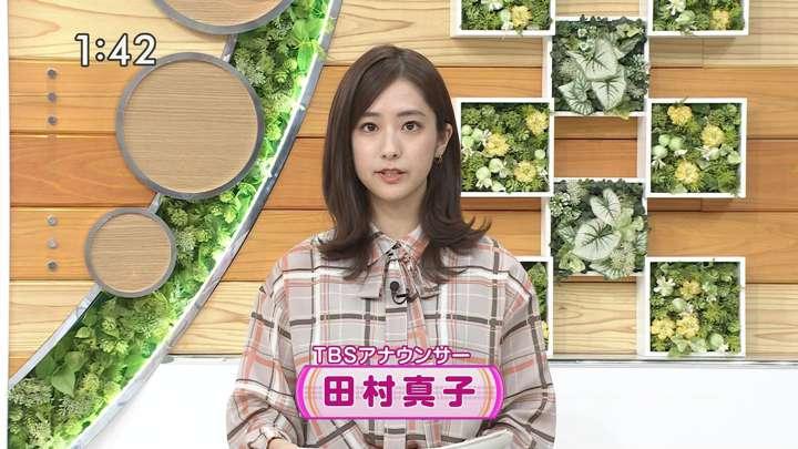 2021年02月04日田村真子の画像08枚目