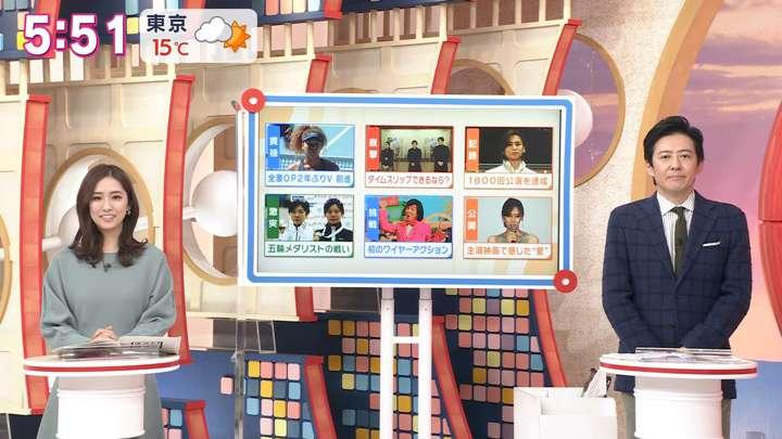 2021年02月13日田村真子の画像03枚目