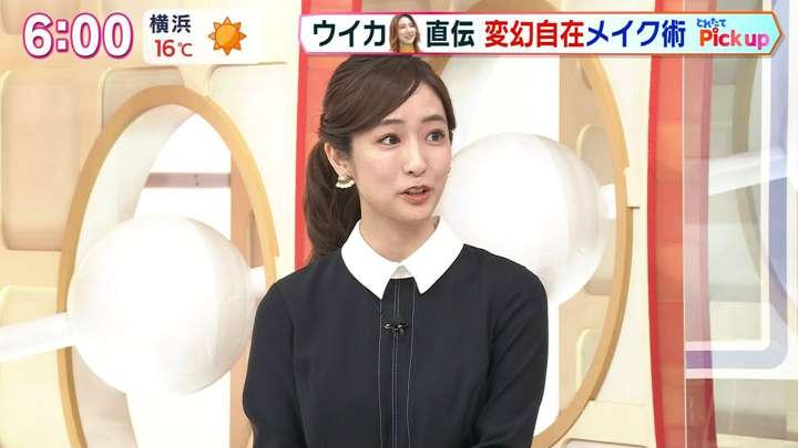 2021年02月20日田村真子の画像04枚目