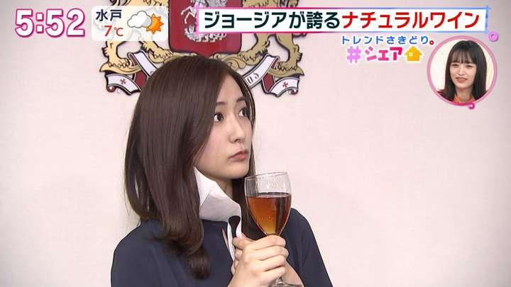 2021年02月27日田村真子の画像09枚目