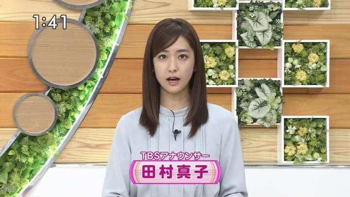 2021年03月05日田村真子の画像08枚目