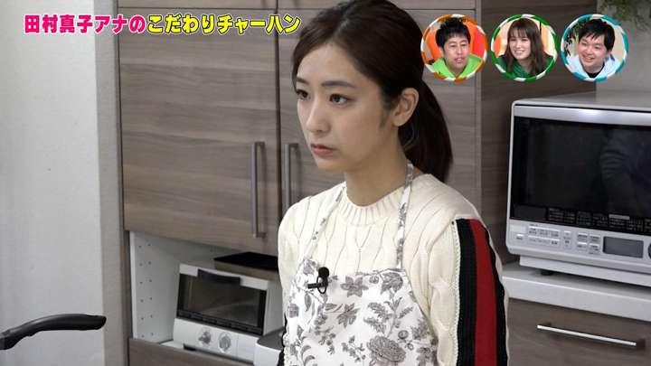 2021年03月11日田村真子の画像17枚目