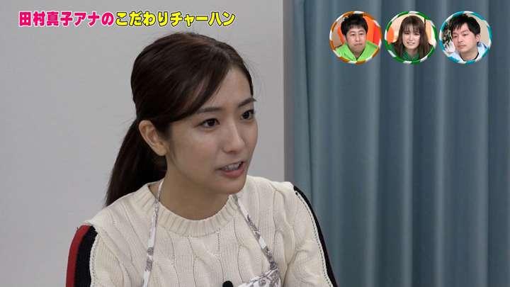 2021年03月11日田村真子の画像25枚目