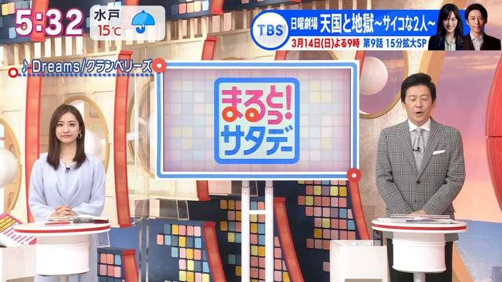 2021年03月13日田村真子の画像01枚目