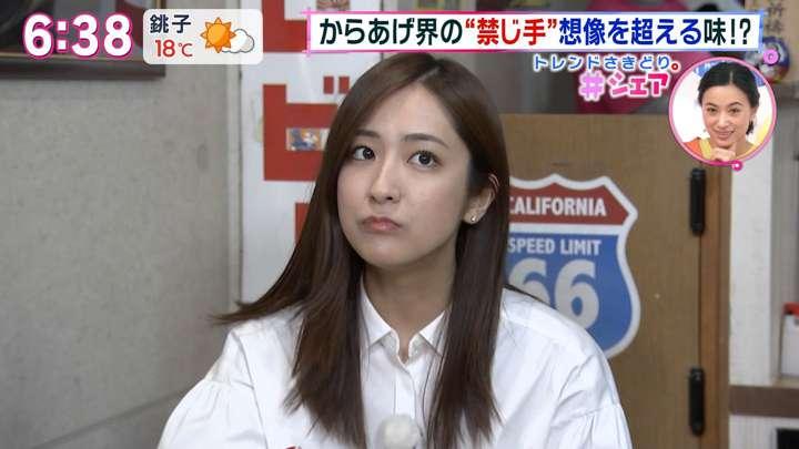 2021年03月27日田村真子の画像24枚目