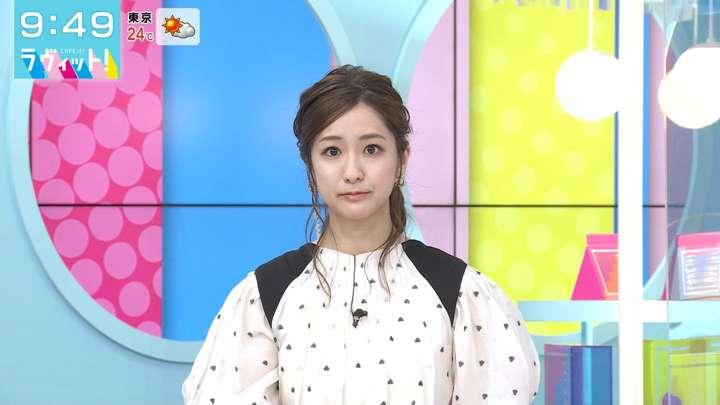 2021年03月29日田村真子の画像11枚目