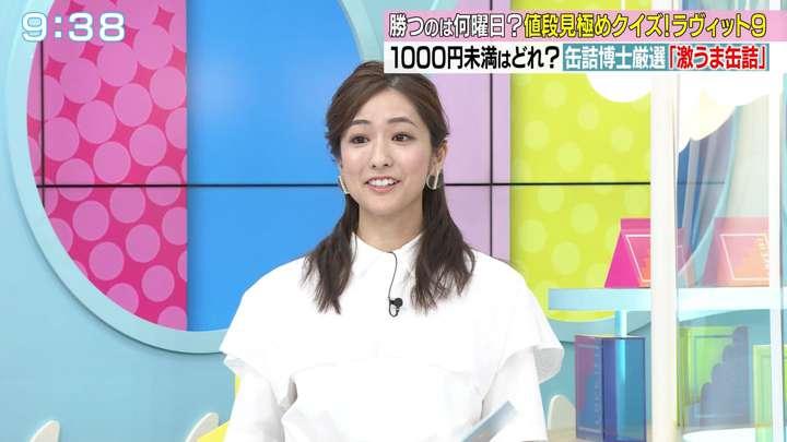 2021年03月31日田村真子の画像07枚目