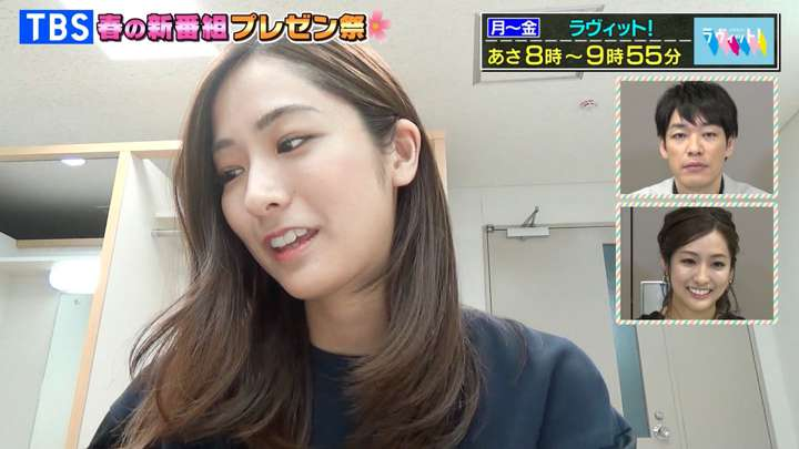 2021年04月04日田村真子の画像01枚目