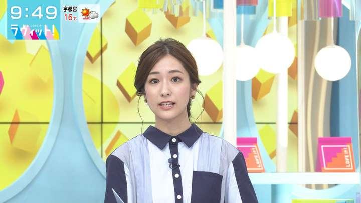 2021年04月06日田村真子の画像09枚目