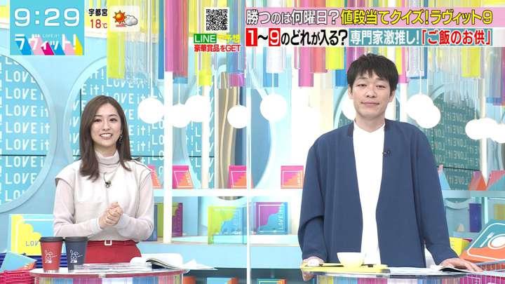 2021年04月07日田村真子の画像03枚目