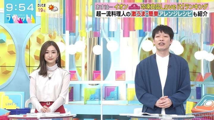 2021年04月07日田村真子の画像09枚目