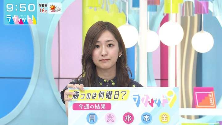 2021年04月08日田村真子の画像13枚目