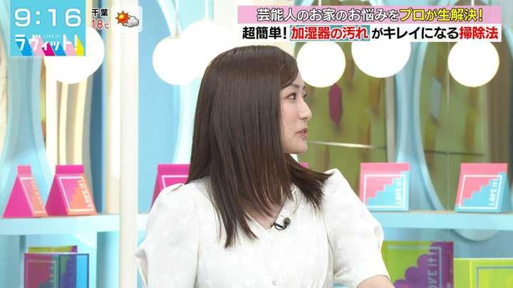 2021年04月09日田村真子の画像09枚目