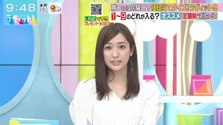 2021年04月09日田村真子の画像17枚目