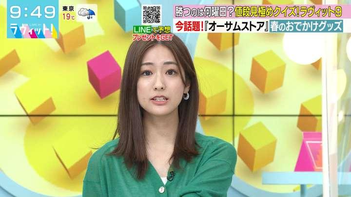 2021年04月13日田村真子の画像09枚目