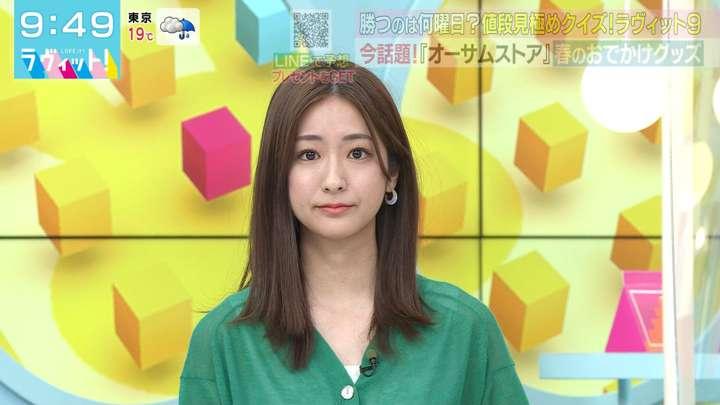 2021年04月13日田村真子の画像10枚目