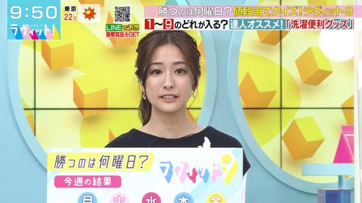 2021年04月19日田村真子の画像07枚目