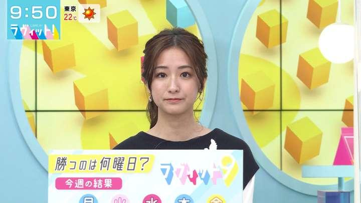 2021年04月19日田村真子の画像09枚目