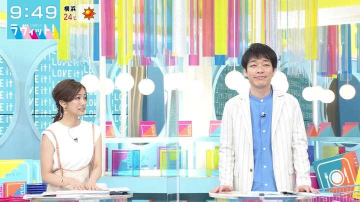 2021年04月20日田村真子の画像10枚目