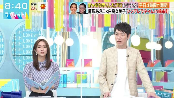 2021年04月21日田村真子の画像03枚目