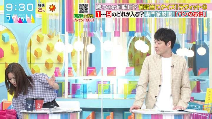 2021年04月21日田村真子の画像04枚目