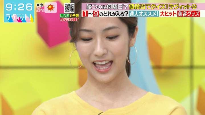 2021年04月22日田村真子の画像06枚目