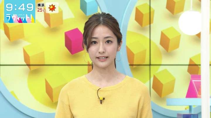 2021年04月22日田村真子の画像09枚目