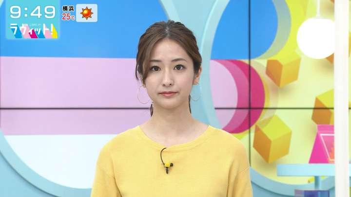 2021年04月22日田村真子の画像10枚目