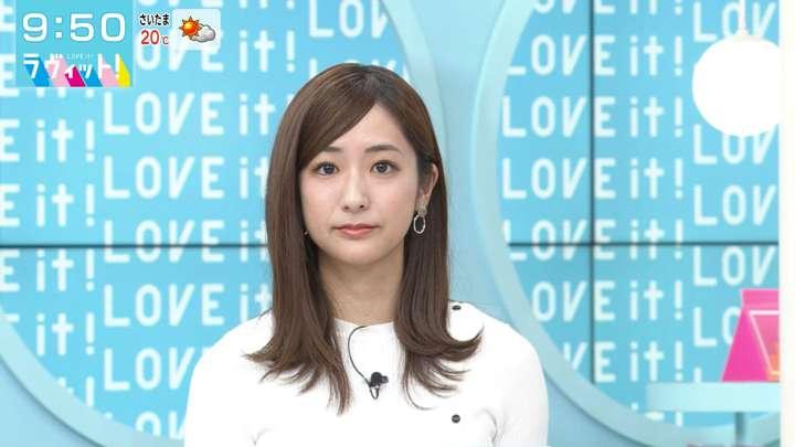 2021年04月27日田村真子の画像10枚目