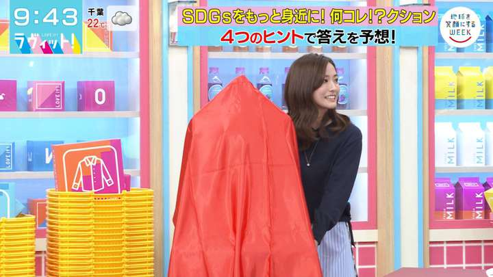 2021年04月28日田村真子の画像06枚目