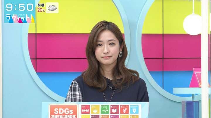 2021年04月28日田村真子の画像09枚目