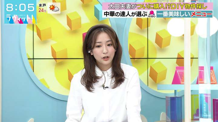 2021年04月30日田村真子の画像04枚目