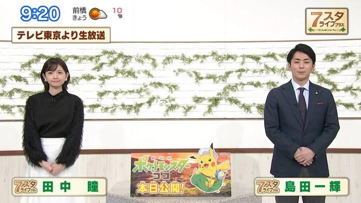 2020年12月25日田中瞳の画像01枚目