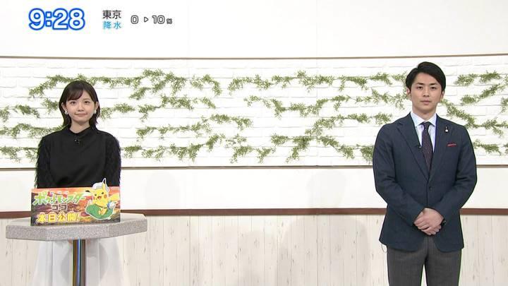 2020年12月25日田中瞳の画像02枚目