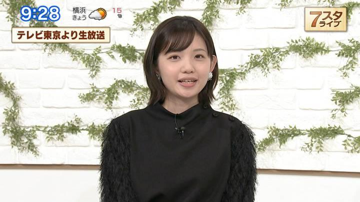 2020年12月25日田中瞳の画像05枚目