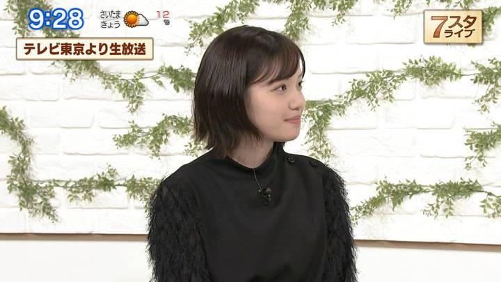 2020年12月25日田中瞳の画像08枚目