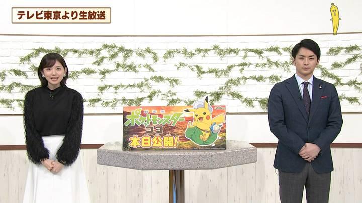 2020年12月25日田中瞳の画像11枚目
