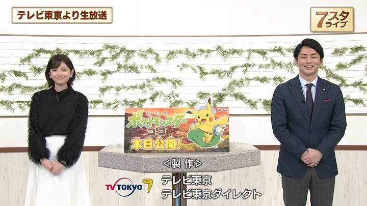 2020年12月25日田中瞳の画像12枚目